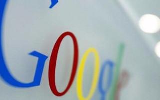 谷歌据称将剥离购物服务部门,以满足欧盟监管机构的要求
