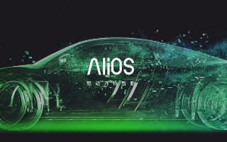 阿里巴巴发布AliOS品牌,重兵投入汽车及IoT领域